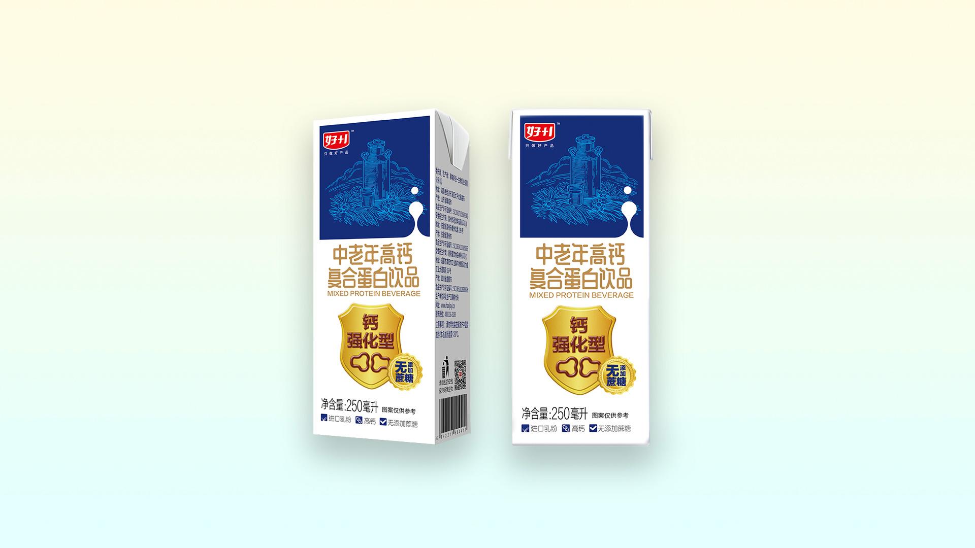 中老年高钙无蔗糖复合蛋白饮品