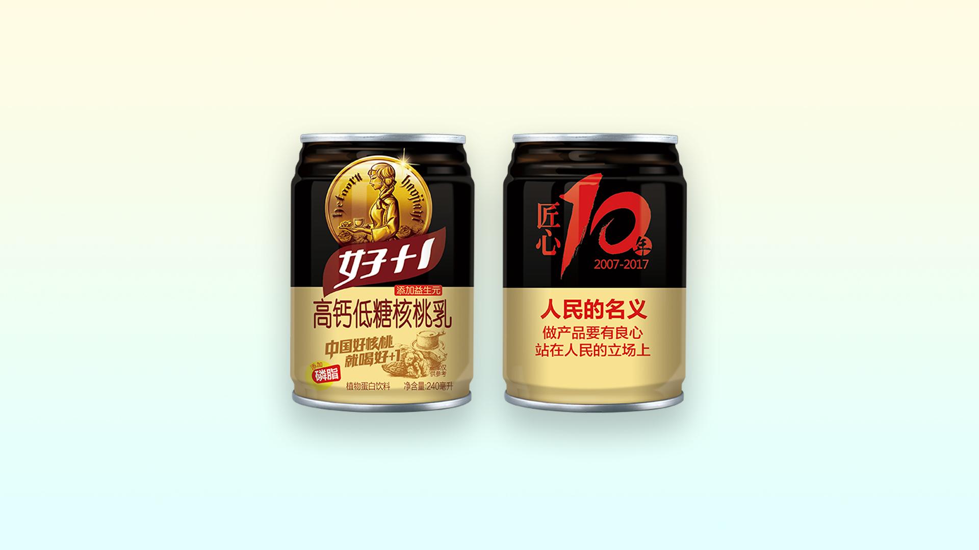 好+1核桃乳(匠心10年高钙低糖)矮罐