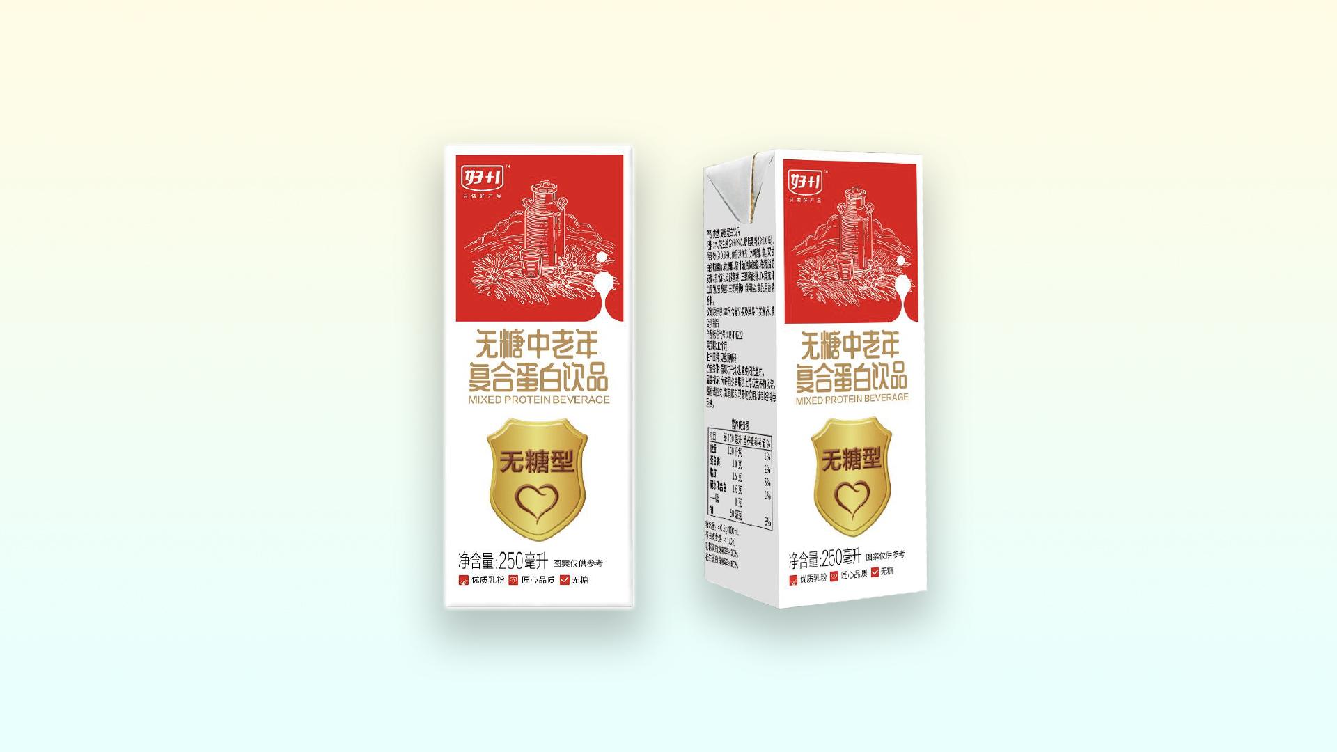 好+1无糖中老年复合蛋白饮品.jpg